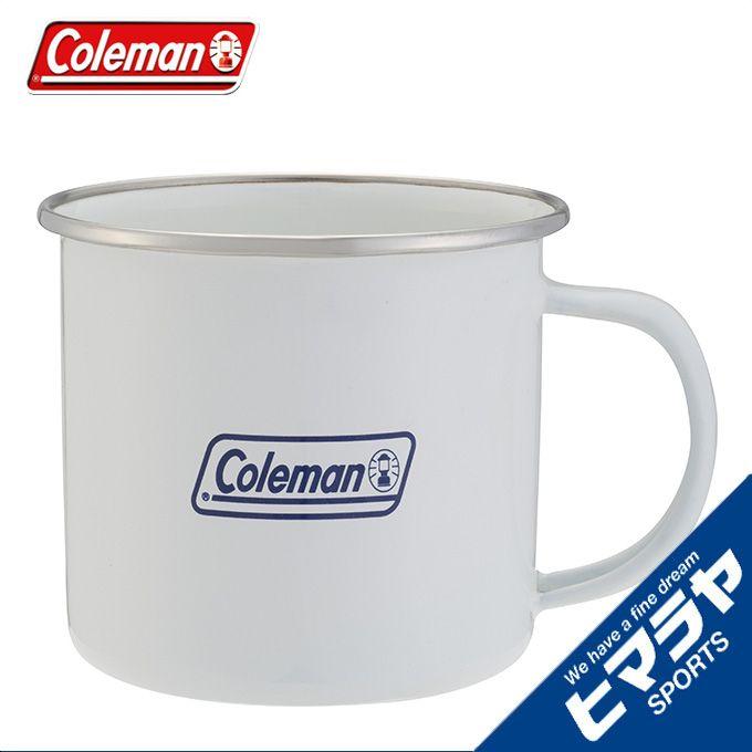コールマン 食器 コップ 琺瑯 マグ 2000032359 Coleman