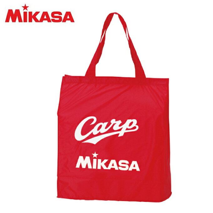 【エントリーかつ店頭受取でポイント3倍】ミカサ MIKASA 野球 トートバッグ Mikasa×カープレジャーバッグ ロゴバージョン BA21CA-RL
