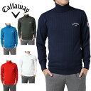 キャロウェイ Callaway ゴルフウェア セーター メンズ 石畳柄タートルネックニット 241-7260516