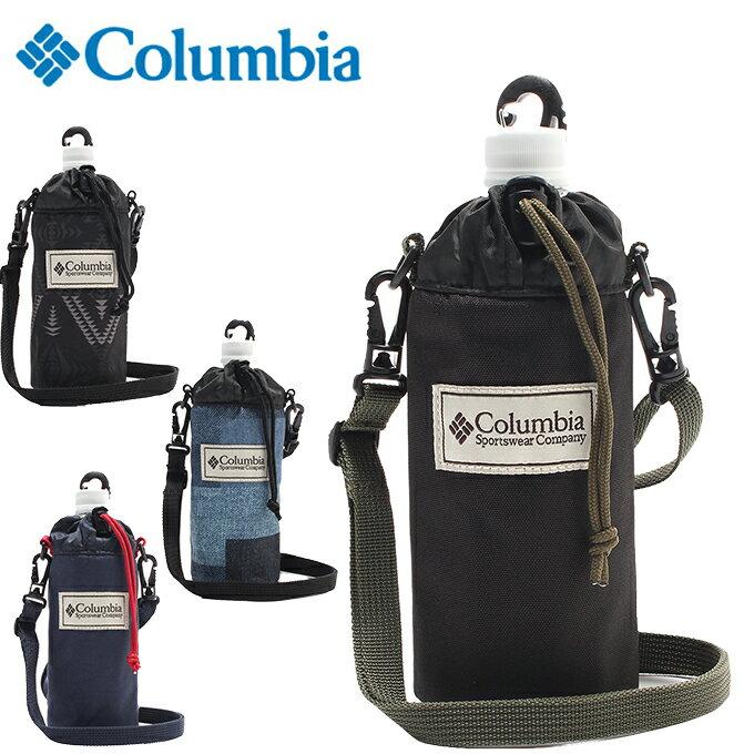 コロンビア Columbia ボトルケース プライスストリームボトルホルダー Price Stream Bottle Holder PU2061