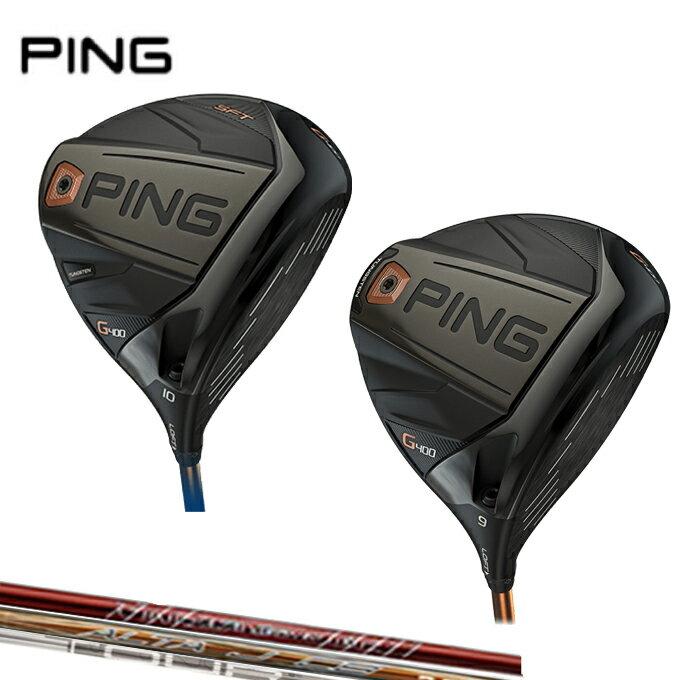 ピン PING ゴルフクラブ ドライバー メンズ G400
