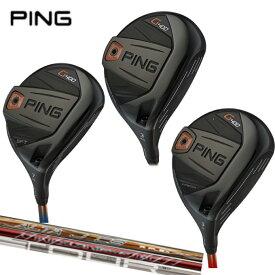 ピン PING ゴルフクラブ フェアウェイウッド メンズ G400