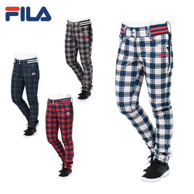 フィラ FILA ゴルフウェア レディース チェック柄ボンディングロングパンツ 797-305