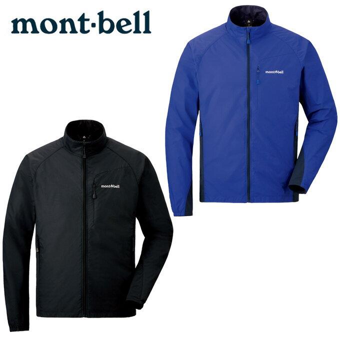 モンベル アウトドア メンズ ライトシェルジャケット 1106643 mont bell mont-bell