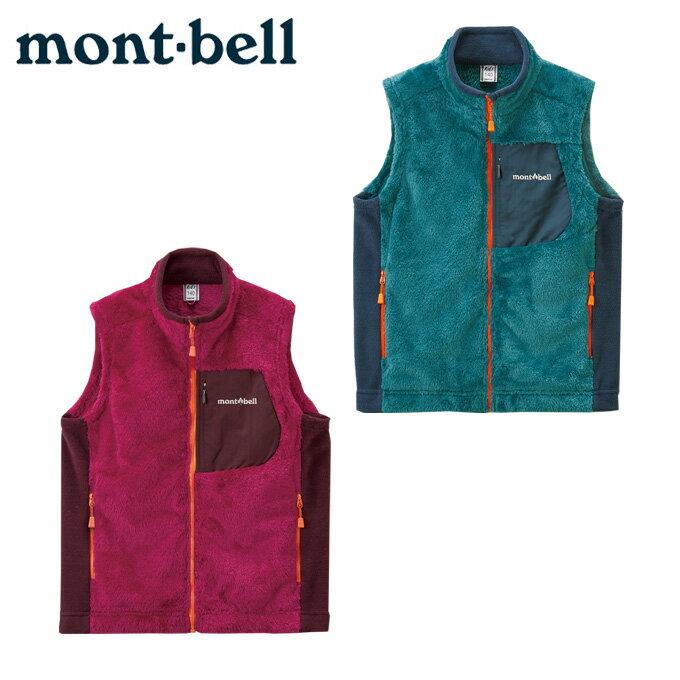 モンベル フリース ジュニア クリマエア ベスト 1106494 mont bell mont-bell