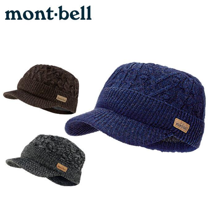 モンベル メンズ レディース ケーブルニット ワークキャップ 1108842 mont bell mont-bell