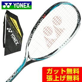 ヨネックス ソフトテニスラケット 後衛専用 ネクシーガ70G NEXIGA70G NXG70G-449 メンズ レディース YONEX