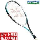 ヨネックス ソフトテニスラケット 後衛 ネクシーガ70S NEXIGA70S NXG70S-449 YONEX メンズ レディース