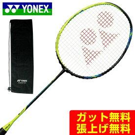 ヨネックス バドミントンラケット アストロクス77 AX77-402 YONEX メンズ レディース