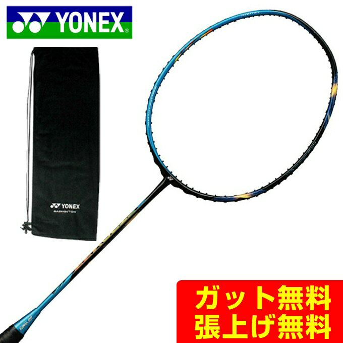 ヨネックス ( YONEX ) バドミントンラケット 未張り上げ アストロクス77 AX77-074