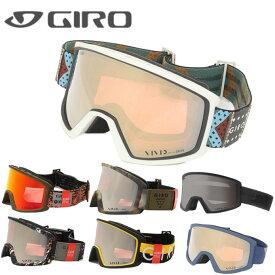 ジロ GIRO スキー スノーボード ゴーグル 眼鏡対応 ブロック アジアンフィット BLOK ASIAN FIT スキーゴーグル ボードゴーグル