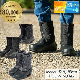 スノーブーツ メンズ レディース インナーボア使用 幅広 完全防水 保温性抜群 滑りにくい ボアブーツ 防寒 スノーシューズ 靴 8VP130501 ビジョンピークス VISIONPEAKS