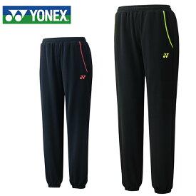 ヨネックス テニスウェア バドミントンウェア スウェットパンツ メンズ レディース フィットスタイル 32022 YONEX