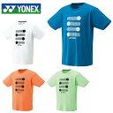 ヨネックス テニスウェア バドミントンウェア Tシャツ 半袖 メンズ レディース スタンダードサイズ ドライTシャツ 163…