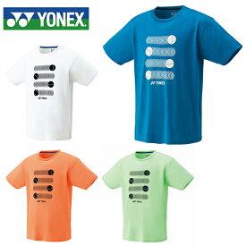 ヨネックス テニスウェア バドミントンウェア Tシャツ 半袖 メンズ レディース スタンダードサイズ ドライTシャツ 16319 YONEX