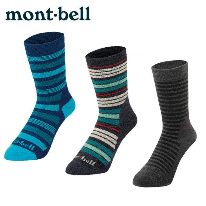 モンベル トレッキングソックス メンズ レディース メリノウール トレッキング ソックス Women's 1118422 mont bell mont-bell