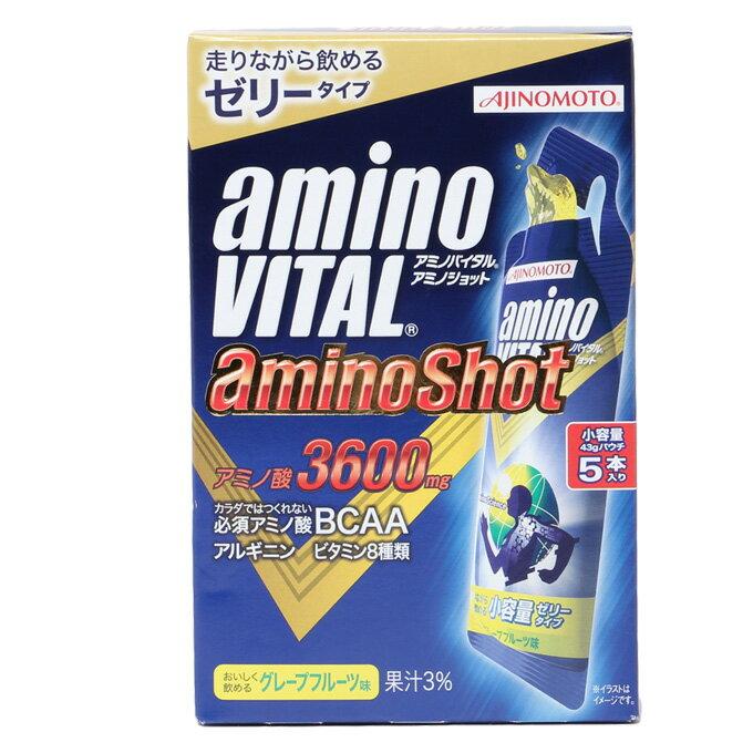 アミノバイタル aminovital ゼリー アミノショット 5本入り AM71000