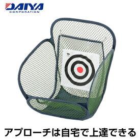 ダイヤ DAIYA ゴルフ トレーニング用品 アプローチセット462 TR-462