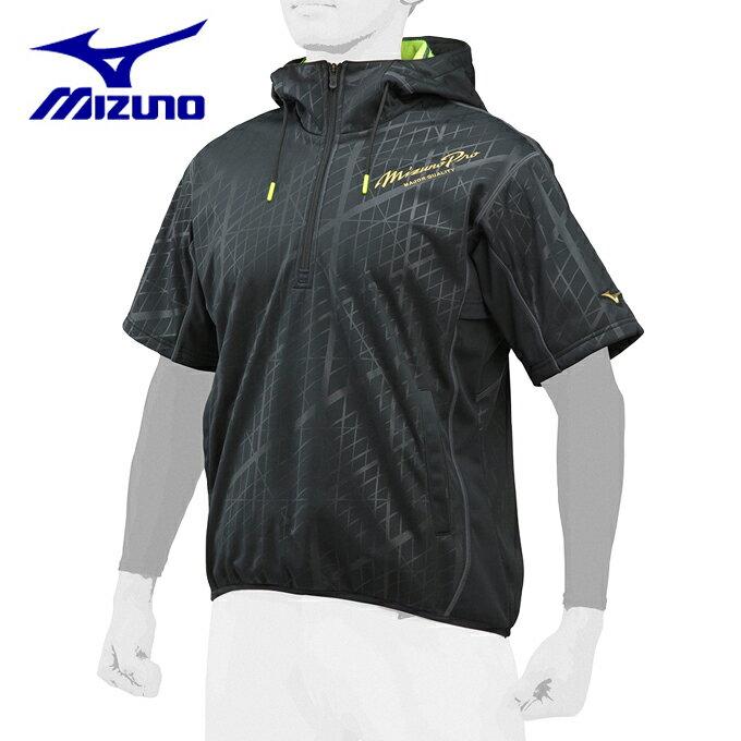 ミズノ MIZUNO 野球 トレーニングウェア ミズノプロ テックシールドパーカー 半袖 12JE7W8509