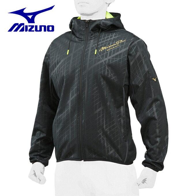 ミズノ MIZUNO 野球 ウィンドブレーカージャケット メンズ レディース ミズノプロ テックシールドパーカ ユニセックス 12JE7W8409