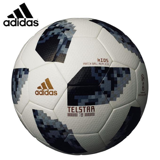 アディダス サッカーボール 4号球 ジュニア テルスター ワールドカップ2018 キッズ AF4300 adidas