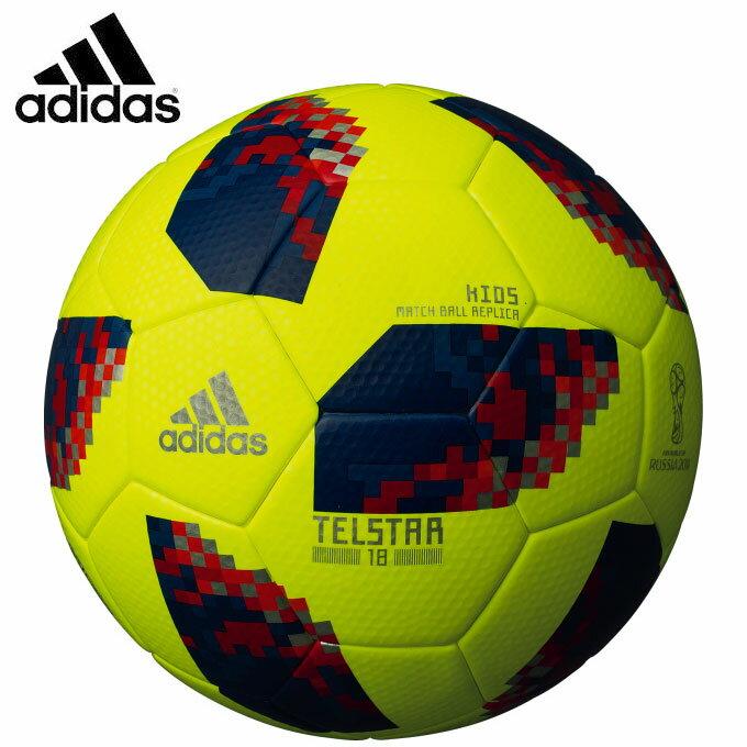 アディダス サッカーボール 4号球 ジュニア テルスター ワールドカップ2018 キッズ AF4300Y adidas