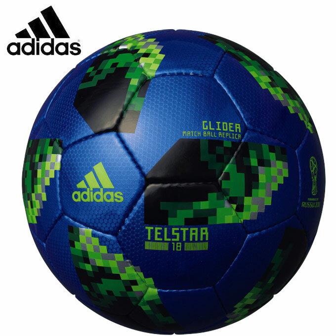 アディダス サッカーボール 5号球 検定球 テルスター ワールドカップ2018 グライダー AF5304BG adidas