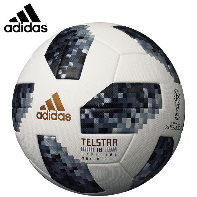 アディダス サッカーボール 5号球 テルスター ワールドカップ2018 試合球 AF5300 adidas
