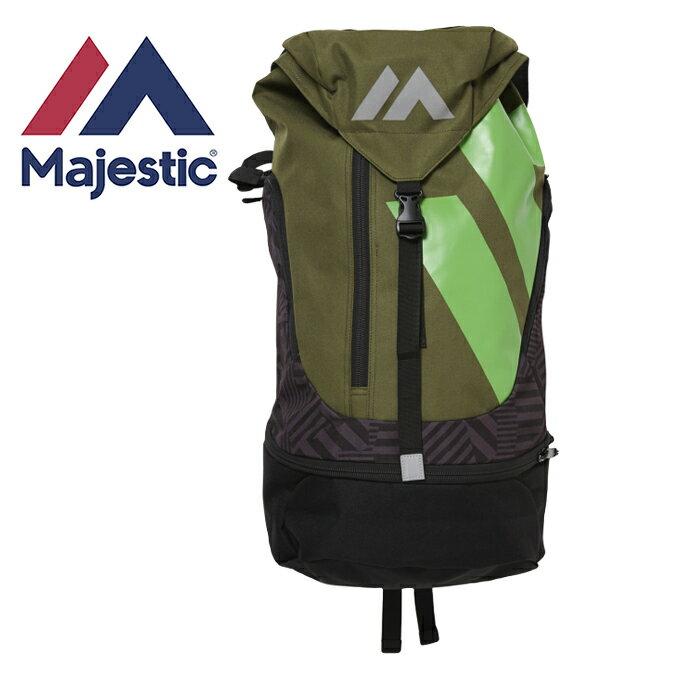 マジェスティック Majestic 野球 バックパック 2017AW Authentic Practice Back Pack Large NEW COLORカーキ XM13-KHK7-MAJ-0002
