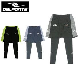 ダウポンチ DalPonte サッカーウェア パンツ インナー付きプラクティスパンツ DPZ0214