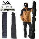 ビジョンピークス VISIONPEAKS SKI CASE スキーケース VP130801G01