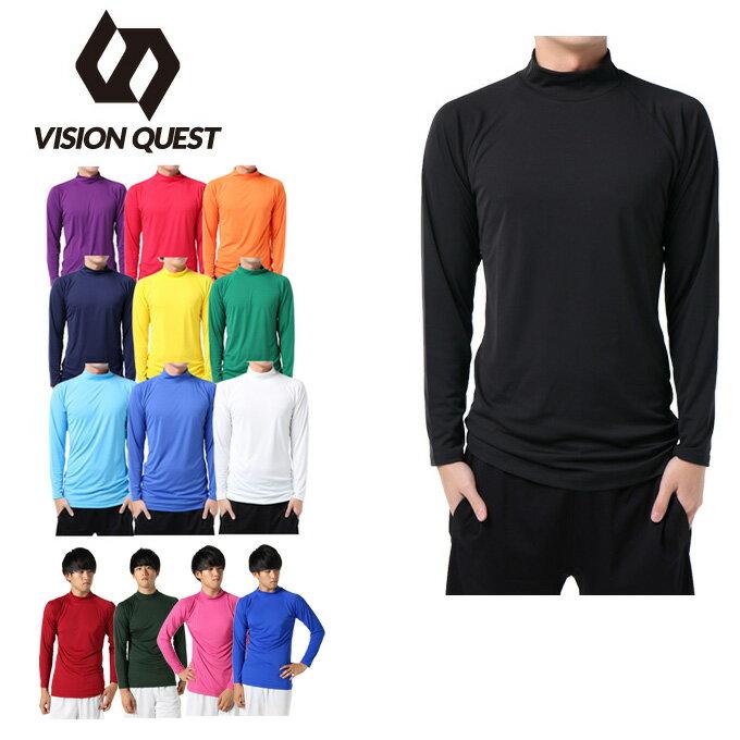 ビジョンクエスト VISION QUEST アンダーウェア 長袖 メンズ ストレッチハイネックインナーシャツ VQ540406H01