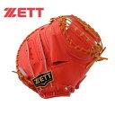 ゼット ZETT 野球 硬式グラブ プロスティタス 硬式 捕手用 BPROCM92