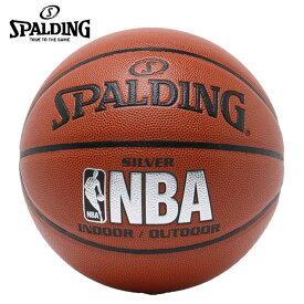 スポルディング SPALDING バスケットボール 7号球 シルバーコンポジット 74-556Z
