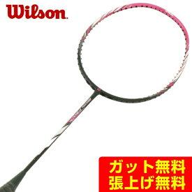 ウィルソン バドミントンラケット RECON PX3600 レコン WRT8806202 Wilson