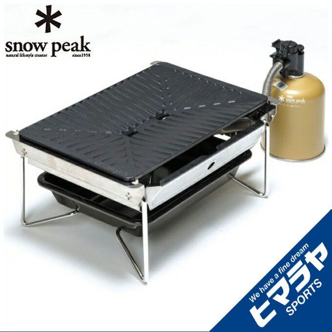 スノーピーク snow peak ツーバーナー グリルバーナー 雪峰苑 GRILL BURNNER SEPPOU-EN GS-355