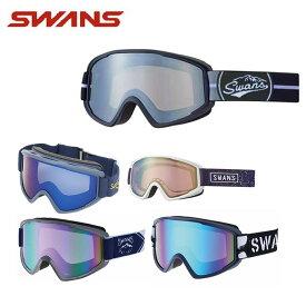 スワンズ スキー スノーボード メンズ レディース スノーゴーグル 100-MDH スキーゴーグル ボードゴーグル SWANS