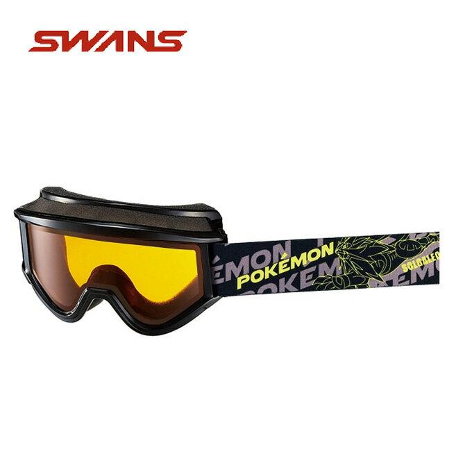 スワンズ SWANS スキー・スノーボード ポケットモンスター ジュニアゴーグル PK-145DH
