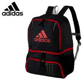 アディダス サッカー ボールバッグ ボール用デイバック ADP27 adidas