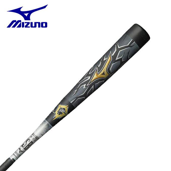 ミズノ MIZUNO 野球 一般軟式バット 軟式用FRP製 ビヨンドマックス ギガキング ミドル 1CJBR13584 0903