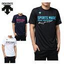 デサント DESCENTE バレーボールウェア 半袖シャツ メンズ 半袖グラフィックプラシャツ DOR-B8988