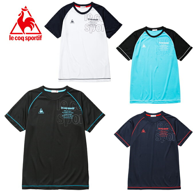 ルコック le coq sportif スポーツウェア 半袖 メンズ ラグラン機能Tシャツ QMMLJA12