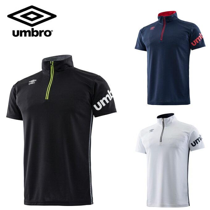 アンブロ UMBRO ポロシャツ 半袖 メンズ ハ−フジップ機能シャツ UMULJA76