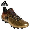 アディダス adidas サッカースパイク メンズ エックス 17.1-ジャパン HG CQ1974 DWN11