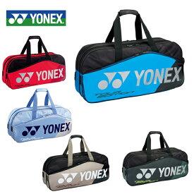 ヨネックス テニス バドミントン ラケットバッグ 2本用 メンズ レディース PRO series?プロシリーズ トーナメントバッグ テニス2本用 BAG1801W YONEX