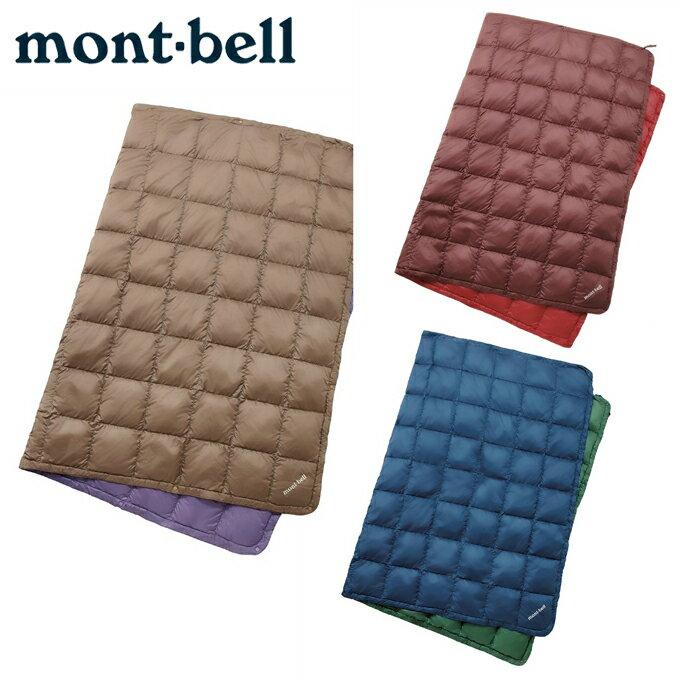 モンベル mont bell トレッキング アクセサリー ダウンブランケットM 1124593