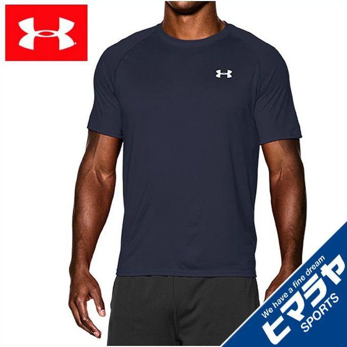 アンダーアーマー Tシャツ 半袖 メンズ テックTシャツ トレーニング Tシャツ MEN 1228539-410 UNDER ARMOUR