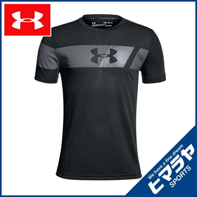 アンダーアーマー Tシャツ 半袖 ジュニア スレッドボーンテック トレーニング Tシャツ BOYS ボーイズ 1306101-001 UNDER ARMOUR