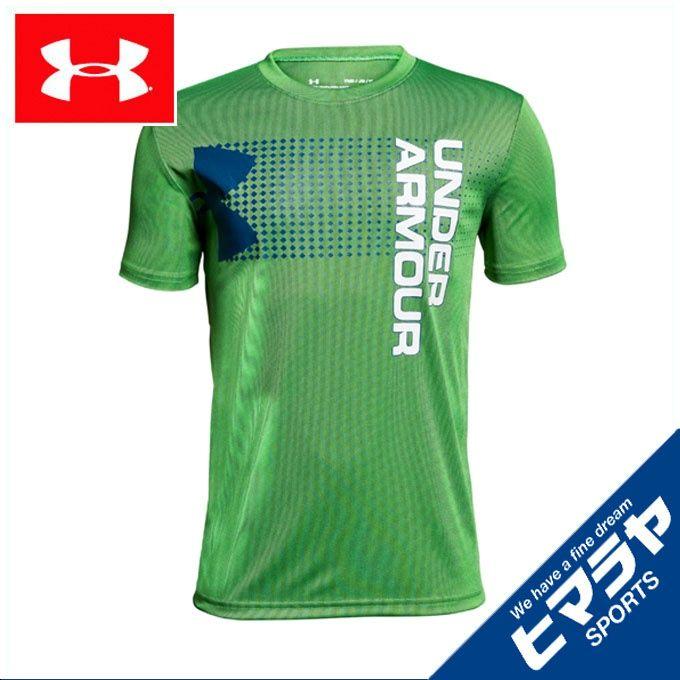 アンダーアーマー Tシャツ 半袖 ジュニア クロスフェード トレーニング BOYS ボーイズ 1306086-701 UNDER ARMOUR