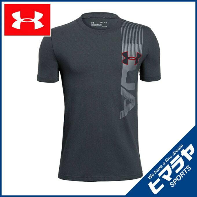アンダーアーマー Tシャツ 半袖 ジュニア ワンサイドショートスリーブ トレーニング BOYS ボーイズ 1310270-008 UNDER ARMOUR